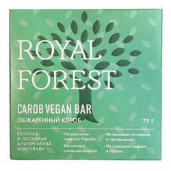 Royal Forest. Royal Forest Carob Vegan Bar (Обжаренный кэроб), 75 гр.