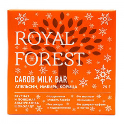 Royal Forest. Royal Forest Carob Milk Bar (апельсин, имбирь, корица), 75 гр