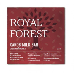 Royal Forest. ROYAL FOREST CAROB MILK BAR (Лесной орех), 75 гр.