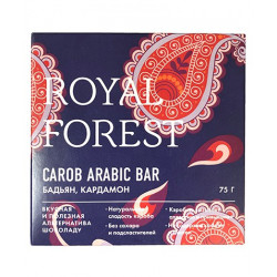 Royal Forest. ROYAL FOREST CAROB ARABIC BAR (Бадьян, кардамон), 75 гр