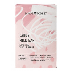 Royal Forest. ROYAL FOREST CAROB MILK BAR (клубника, урбеч из кешью), 50 г